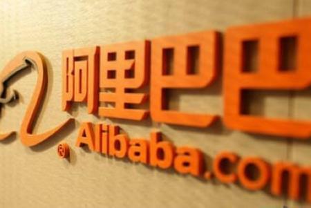 阿里巴巴概念股票 中国概念股周三多数上涨 阿里巴巴涨近4%
